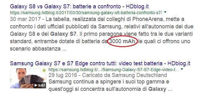 capacita smartphone google