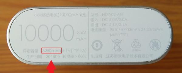 recensione xiaomi powerbank 10000 mah capacità