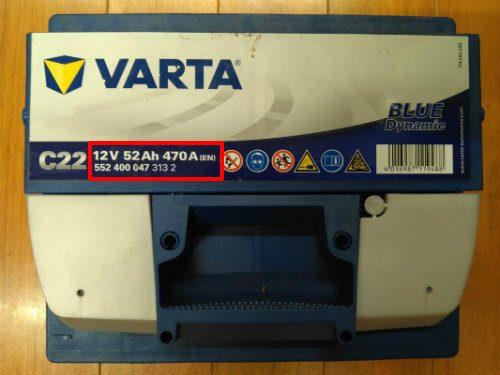 Batteria auto 12V 470A corrente istantanea